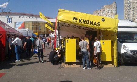 Выставка Акватерм Киев 2017