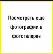 PROM (97-500кВт)