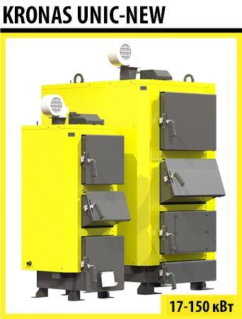 UNIC New (17-150 кВт)