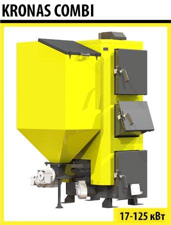 COMBI (17-125 кВт)