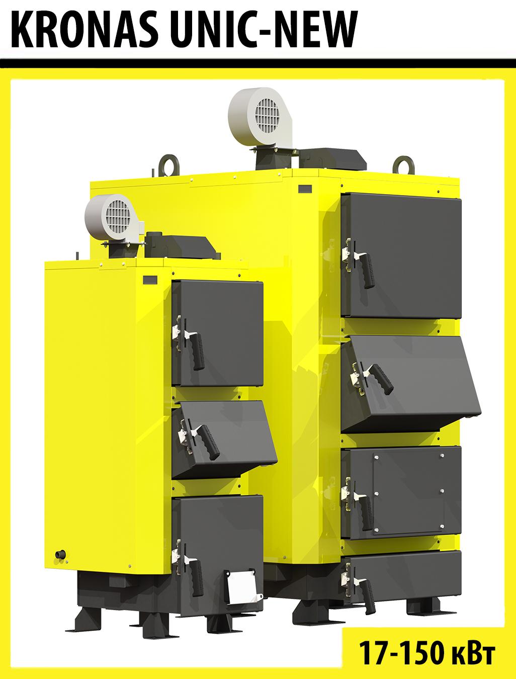UNIC New (17-250 кВт)