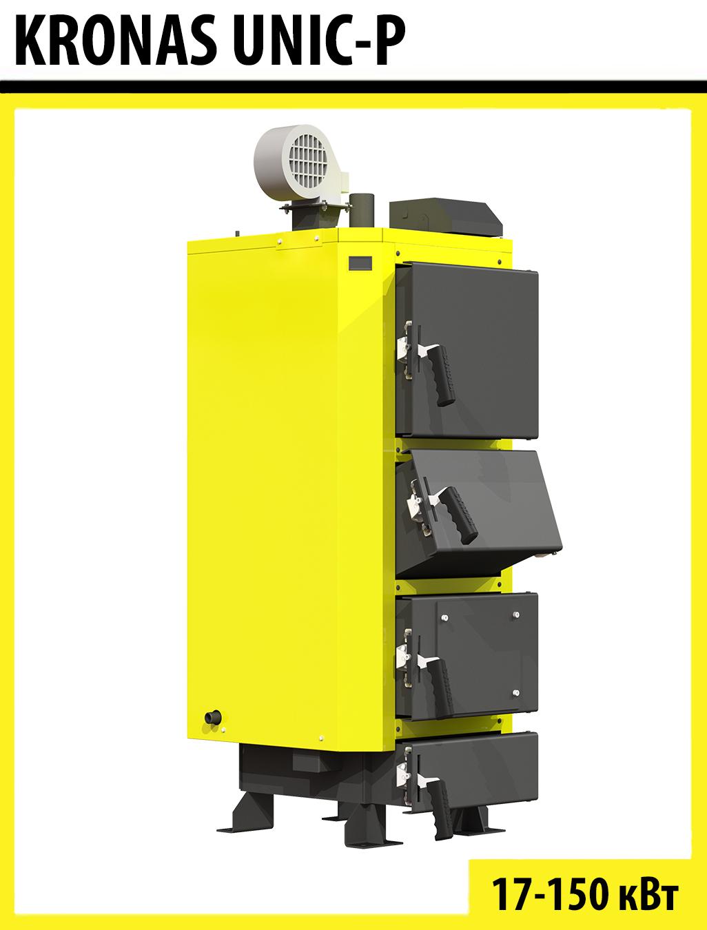 UNIC P (17-250 кВт)
