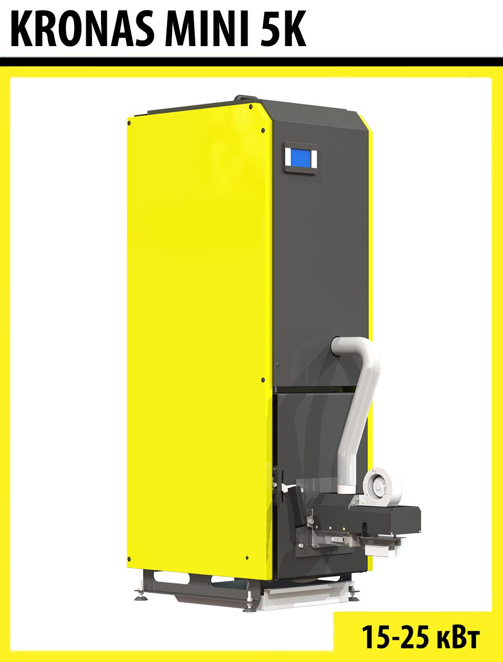 MINI 5K (15-25 кВт)