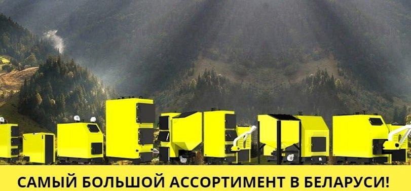 ТМ КРОНАС В БЕЛАРУСИ