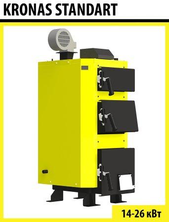 STANDART (14-26 кВт)